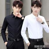 襯衫男長袖修身商務正裝帥氣黑白色寸襯衣男士休閒工裝男韓版潮流 韓語空間