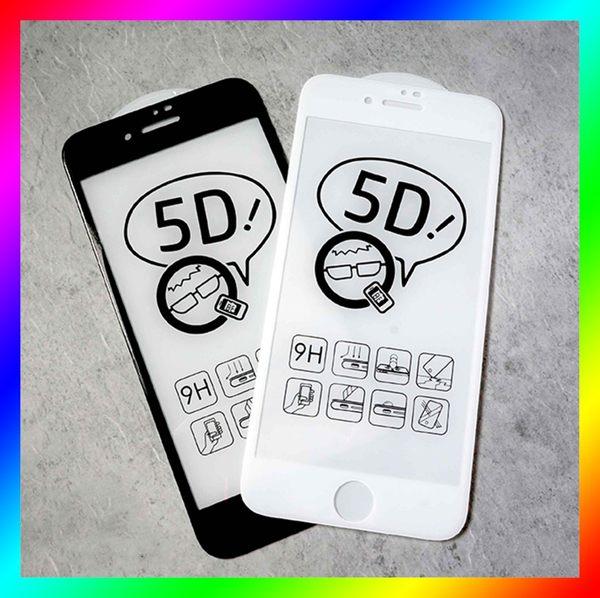 A58【新5D真玻璃滿版】iPhone X/XS MAX iPh