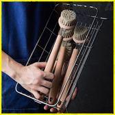 清潔刷 日式長柄鍋刷不粘油鍋刷洗鍋刷小刷子清潔刷除油刷洗碗刷