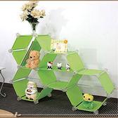 塑膠收納櫃 組合櫃【YV2288】快樂生活網