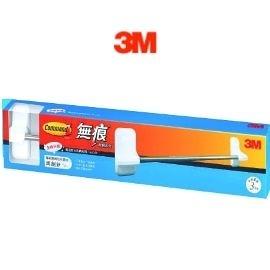 【3M】無痕防水收納系列 毛巾架 17629B【此商品因體積過大,無法超商取貨】