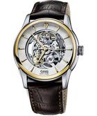 ORIS 豪利時 Artelier Skeleton 藝術家雙鏤空機械手錶-銀x金框/40mm 0173476704351-0752170FC