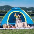速開全自動手拋帳篷戶外雙人家庭套裝雙人野營露營 藍色【創世紀生活館】