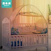 麥卡兔嬰兒床蚊帳罩可摺疊兒童寶寶小孩新生兒小通用便攜式蒙古包WD 晴天時尚館
