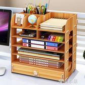 辦公收納架 文件架框子多層辦公用品書架簡易桌上資料文件夾收納盒學生用YYJ 青山市集