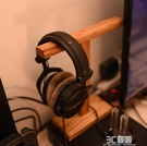實木 耳機架 創意耳機展示架子 木質耳機掛架 網吧通用耳麥支架 3C優購