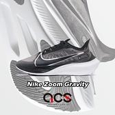 Nike 慢跑鞋 Wmns Zoom Gravity 黑 白 路跑 跑步 運動鞋 女鞋 【ACS】 BQ3203-002