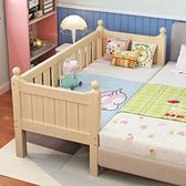 兒童床 實木兒童床嬰兒床帶護欄加寬拼接床男孩女孩寶寶床大床邊擴床神器【快速出貨】
