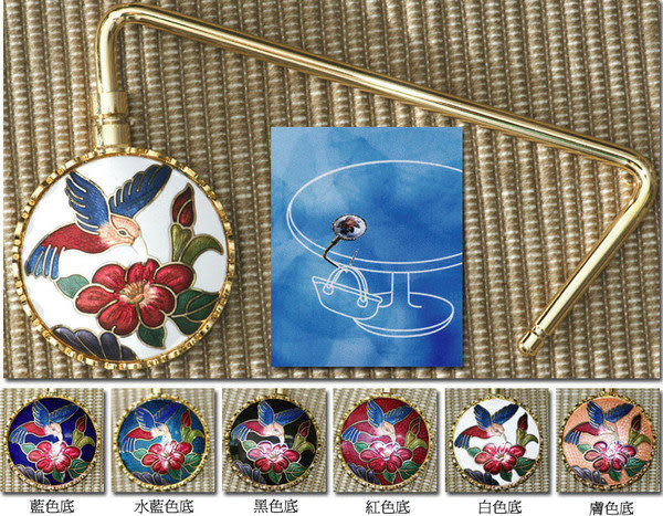 【鹿港窯】景泰藍皮包架‧花‧蜂鳥‧出外旅行‧參加宴會必備良品