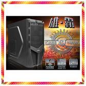 全新第八代 i7-8700 處理器 DDR4 2666 大容量 1TB 硬碟