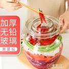 四川泡菜壇子玻璃加厚家用透明淹泡菜的腌制...