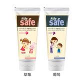 韓國 CJ LION 兒童牙膏(90g) 草莓/葡萄 2款可選【小三美日】