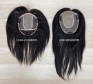 100%真髮 頭頂髮片 30CM 加大網片 嚴選少女髮 仿真大頭皮 遮白髮 髮漩 1318 魔髮樂