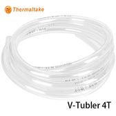 Thermaltake 曜越 V-Tubler 4T 水冷專用軟管 (2M)