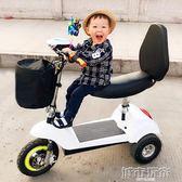 電動車 便攜迷妳型折疊電動三輪車老人女士電動自行車小海豚電瓶車 DF科技藝術館