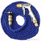 高壓槍 結義家用高壓洗車水槍壓力噴頭澆花工具沖刷搶神器伸縮軟水管套裝 交換禮物