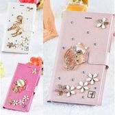三星 Note9 Note8 Note5 S8 S9 A8 Star A6+ J8 J4 J6 J7 J3 J2Prime 手機皮套 水鑽皮套 客製化 訂做 水晶動物 皮套