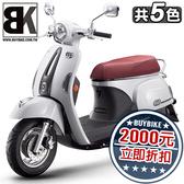 【抽Switch】魅力Many 110 水鑽版新色 2019年 現折2000 六萬好險(SE22BM)光陽機車