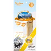 [寵樂子]《西馬拉雅山製造》氂牛棒 M號 / 營養補給