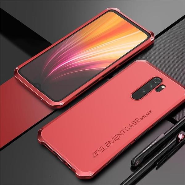 小米紅米 Note 8 / Note 8 Pro 金屬手機殼 SOLACE TPU 金屬邊框 個性創意保護套