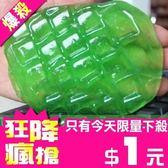 [24H 現貨快出] 神奇萬能清潔膠 魔力去塵膠 除塵膠 去塵膠 除塵靈 魔力鍵盤電器除塵黏土