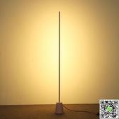 落地燈 極簡創意氛圍落地燈 北歐簡約現代客廳臥室遙控立式座地燈具  MKS阿薩布魯