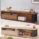 【水晶晶家具/傢俱首選】JF0708-1雷德6呎栓木本色電視長櫃~~雙色可選