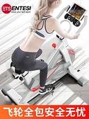 現貨 健身車 動感單車家用室內鍛煉超靜音健身車腳踏運動自行車健