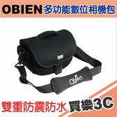 OBIEN O-CAMATE 多功能 數位相機包 黑色 (單眼相機用),潛水料材質,雙重防震,海思代理