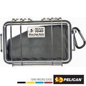 美國 PELICAN 派力肯 塘鵝 1040 Micro Case 派力肯 塘鵝 微型防水氣密箱 透明 黑色 公司貨