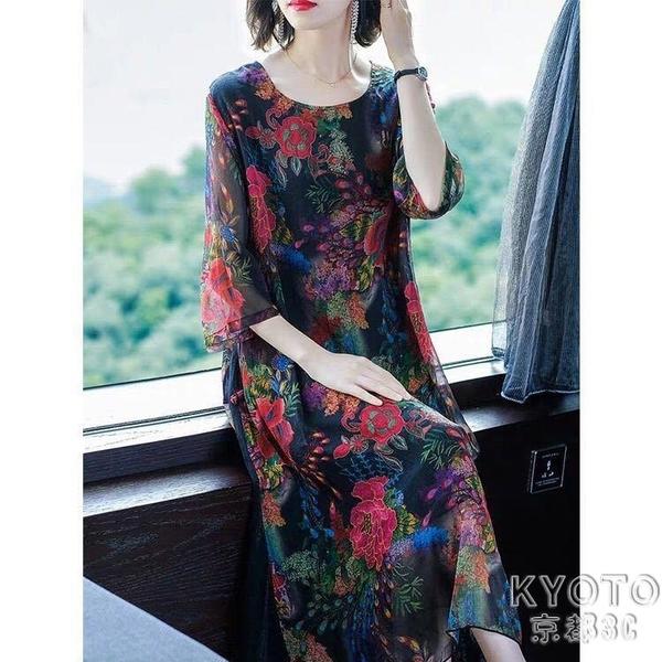 中年女夏裝2020新款媽媽遮肚顯瘦洋裝寬鬆大碼中長款雪紡印花裙 京都3C