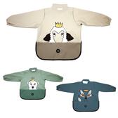 挪威 Babylivia 長袖防水口袋圍兜 (四款可選)