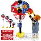 兒童籃球架可升降 1-2-3-4周歲半男女寶寶室內外籃球投籃體育玩具『新佰數位屋』