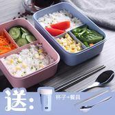 交換禮物-分格飯盒可微波爐烤箱保溫桶帶蓋單層學生食堂套裝便當盒