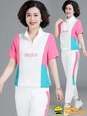 兩件式棉麻褲裝 運動服套裝女媽媽時尚夏裝棉麻短袖兩件套中老年女裝夏季上衣大碼【happybee】