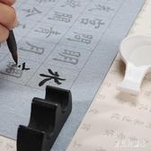 毛筆字帖 水寫布套裝學生初學者楷書入門書法臨摹文房 BF16765『寶貝兒童裝』