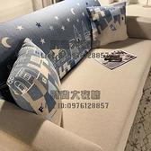 【三人位】彈力沙發套罩全包網美萬能套北歐簡約客廳通用組合沙發罩【時尚大衣櫥】