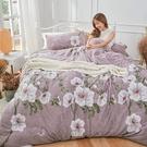 法蘭絨 / 雙人【深宮秘境】含兩件枕套  鋪棉床包薄被毯組  戀家小舖AAR215