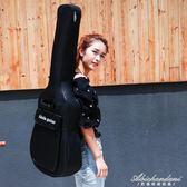 加厚吉他包41寸後背包民謠吉它背包38寸男女生韓版個性琴袋個性 黛尼時尚精品