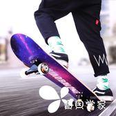 小霸龍滑板初學者成人專業板短板男孩女生青少年兒童四輪滑板車