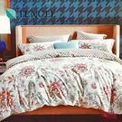 【Alleena】《旦彩巴塞》天絲加大雙人床包三件組