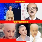 成人兒童搞怪禿頭假髮頭套禿頂老頭搞笑裝扮假髮男舞臺表演道具 城市科技