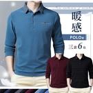 保暖細絨長袖polo衫 簡約時尚男長袖上衣 韓版歐美刷毛t恤-3款 6色 M~3XL碼【C32036】