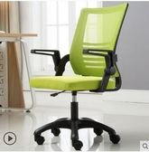 電腦椅家用懶人辦公椅升降轉椅職員現代簡約座椅人體工學靠背椅子igo 貝兒鞋櫃