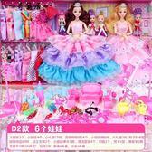 芭比娃娃套裝大禮盒兒童女孩玩具會說話的洋娃娃婚紗公主別墅城堡【奇貨居】