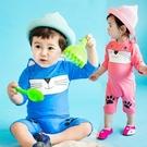 兒童泳衣連體短袖短褲男女童可愛寶寶嬰兒卡通中小童男孩女孩泳裝