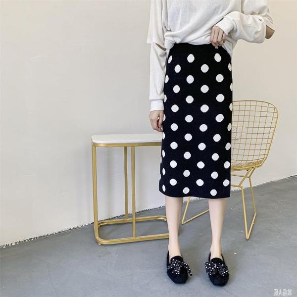 波點針織半身裙中長款秋冬女高腰包臀2019新款遮胯裙子顯瘦CM466【麗人雅苑】