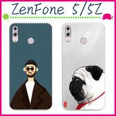 Asus ZenFone5 / 5Z (2018) 6.2吋 情侶款手機殼 彩繪磨砂保護套 全包邊手機套 搞怪背蓋 個性保護殼