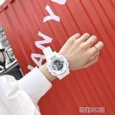 手錶 電子手錶女學生韓版簡約潮流 ulzzang夜光防水休閒潮男運動大錶盤 酷動3C
