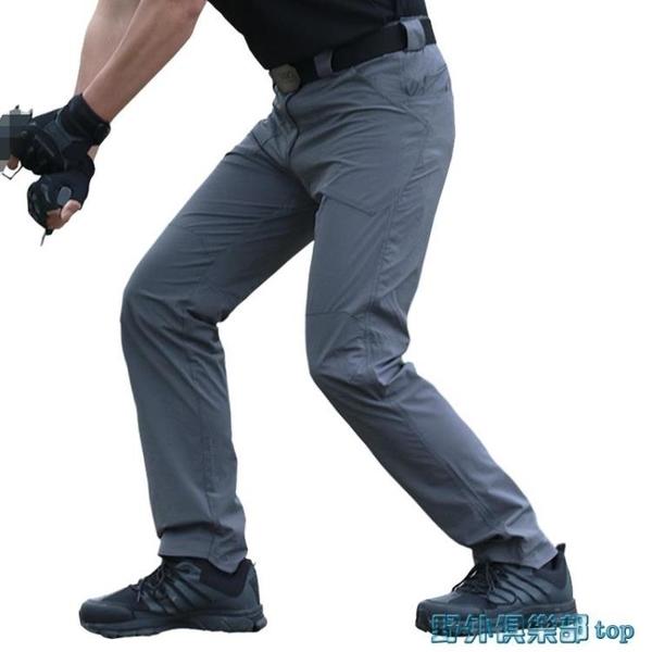 戰術褲 戶外戰術褲男修身彈力多袋褲防水耐磨工裝褲速干作訓褲軍褲男夏季 快速出貨
